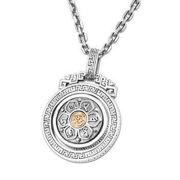 Thai silver Seiko accessories personalized Buddha S925 jewelry men's six-character mantra necklace pendant