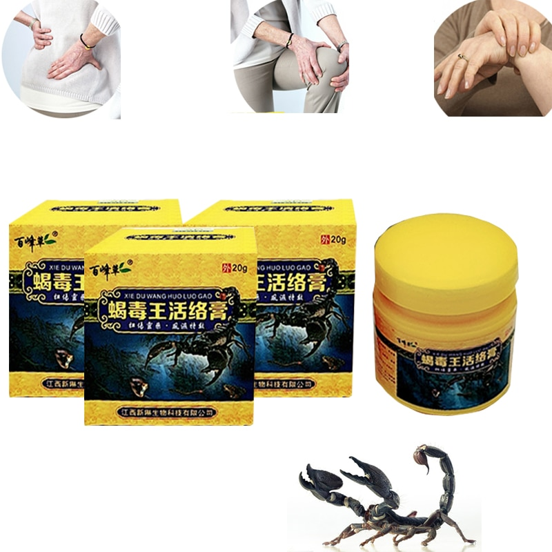 3pcs/lot Scorpion Ointment Powerful Efficient Relief Headache Muscle Pain Neuralgia Acid Stasis Rheumatism Arthritis Medicine