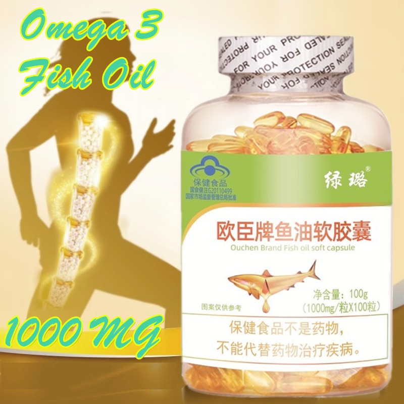Omega 3 Fish Oil Capsule 1000 mg Designed to Support Heart Brain Joints & Skin with EPA DHA Vitamins E Non-GMO Food Supplement