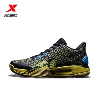 Xtep JLIN ONE 2020 New Arrival Nothings Stops Me Men's Basketball Shoes Non-slip Sport Shoes 980419121522