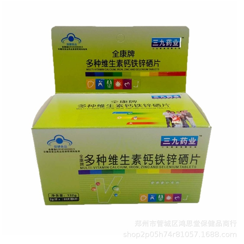 Multi-vitamin CA, Fe, Zn, Se Tablets 66 Tablets Nutrient Supplements Wholesale Price One Product Dropshipping 999 Pharmaceutical